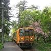 @青森 金木、芦野公園、弘前城