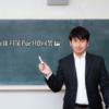 大学職員面接対策Q&A!Part.10(最終パート)【回答編】