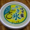 久保田食品・アイスクリーム