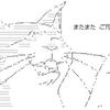 【国民的名探偵】『名探偵コナン から紅の恋歌』土日で興行収入12億円突破!!