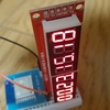 7セグLEDを使ったNTP時計
