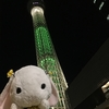 うさ次郎東京スカイツリーに登る!東京スカイツリーのフリー画像プレゼント