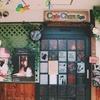 【兵庫・伊丹】かわいい隠れ家、Cafe Champrooさんで休憩
