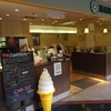 【オススメ5店】日光・鹿沼(栃木)にあるバーが人気のお店