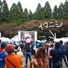 (自転車)ジャパンカップ2009