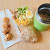 【糖質制限ダイエット】無理なく糖質を抑えた昼食を紹介します