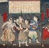 東北版「歴史戦」を巡る錯誤について