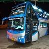 タートンからバンコクまでのバス(ファーン、チャイプラカーン経由)