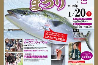 【1/18更新!】2019年1月開催の金沢から行けるイベントを「週末、金沢。」が紹介!
