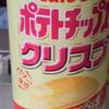 ポテトチップスクリスプ・コンソメパンチ