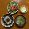 4-60   食事療法の食事作り 2