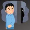 日本で活動する中国公安関係者