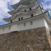 2020年2月尼崎・Perfume・奈良旅行まとめ 旅費はいくら?
