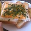 【自分を大事にする食事】ネギチーズトーストとガーリックトースト