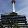 リニューアルした京都タワー「KYOTO TOWER SANDO」