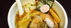 恵比寿「おおぜき中華そば店」〜ガツンとにぼしにあえ玉追加でラーメン、つけ麺、汁無し麺