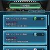 【ミッション】「撃破」ミッションの歩き方
