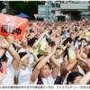 香港の反政府デモ:対峙するもの。デモ隊と一般車両、民衆と政府、民主派団体と香港特首、中国政府と外国勢力、そして私と香港イノシシ。