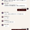 【魔女兵器 翻訳】不説話可能会死(しゃべらないと死ぬかも) 第4回