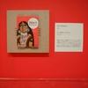 世界を変える美しい本 インド・タラブックスの挑戦(ベルナール・ビュフェ美術館)