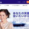 横浜市のキャッシング・消費者金融のエイワはヤミ金ではない正規のローン会社です。