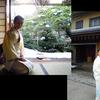 """初釜 裏千家 """"the first tea ceremony of the New Year"""""""