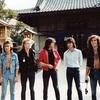 Michael Schenker Group 1981 Japan Tour