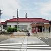 山陰本線:青谷駅 (あおや)