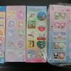 サンリオの切手