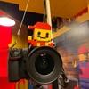 レゴランド ディスカバリーセンター東京と豊洲でレゴを買う。