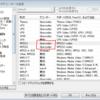 Windows7 64bitで古いゲームのムービーが再生されない
