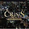 ドラマ「CRISIS 」3話 漂うSP感・・そして進撃の巨人並の鬱展開