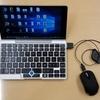 【GPD Pocket】Bluetoothマウスが不安定なので、くるくるケーブル超小型マウスに変更