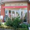 町田「Cafe C'est migton(カフェ セミニョン)」