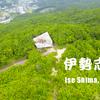 【ドローン撮影】山頂にエアビーしたら、勝手に伊勢志摩を所有できちゃった件