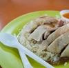 シンガポールグルメで一度は食べておきたい『天天海南鶏飯』に行ってきました
