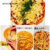 『多森サクミ先生のインスタライブ「上新粉の超手抜ピザ」視聴して作ってみた!!』