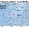 2017年08月21日 07時14分 八丈島近海でM4.6の地震