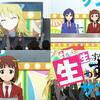 アイドルマスター 第15回 『みんな揃って、生放送ですよ生放送!』