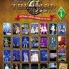 【アニメ音楽】アニメロサマーライブ2018はBSフジで12月放送予定