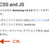 【laravel/CSS】スタイルシートとbootstrapを適用する