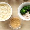 春の胡麻味噌マヨネーズ