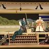 【2021年三月大歌舞伎】仁左衛門の『熊谷陣屋』