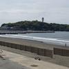 晴れた日、江の島、仕事、ねむい