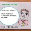 【使えるドラマ英語】君がお金を必要としてるなら、僕はいつだって~(男の友情)