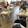 3年生:学力テスト(算数)