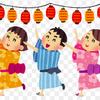 令和元年中央地区の盆踊り大会(7月27日、28日の開催予定)
