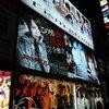 歌舞伎町、夜散歩★