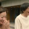 ドラマ「凪のお暇」の名言・名シーン③〜ドラマ名言シリーズ〜