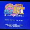 3DS DLソフト「みんなでまもって騎士」レビュー!懐かしいだけじゃない!何もかもが本気の超力作!